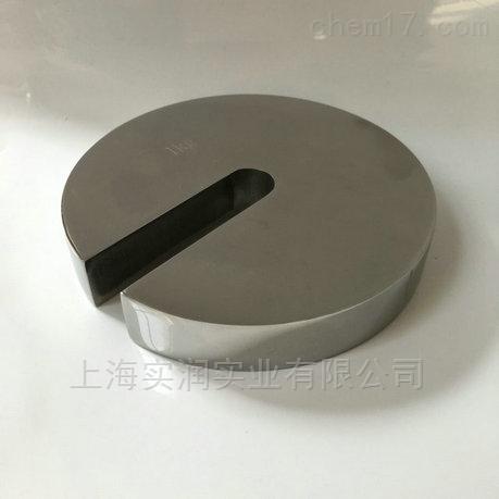 不锈钢饼形砝码