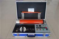 ZY120KV/2mA直流高壓發生器