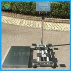 本質安全型防爆臺秤,30公斤防爆電子秤價格