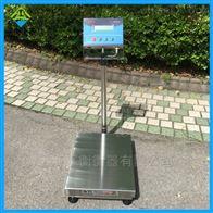 带模拟量(4~20mA)输出接口的防爆台秤