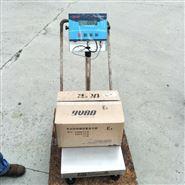 唐山EX防爆电子称/200kg高精度电子台称