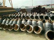 钢外护聚氨酯保温管