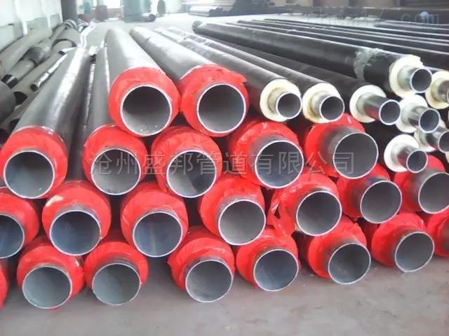 供应聚氨酯直埋保温管生产厂家报价