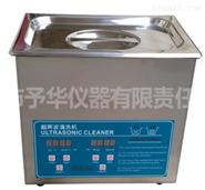 超声波清洗器 内槽用优质304不锈钢冲压成形