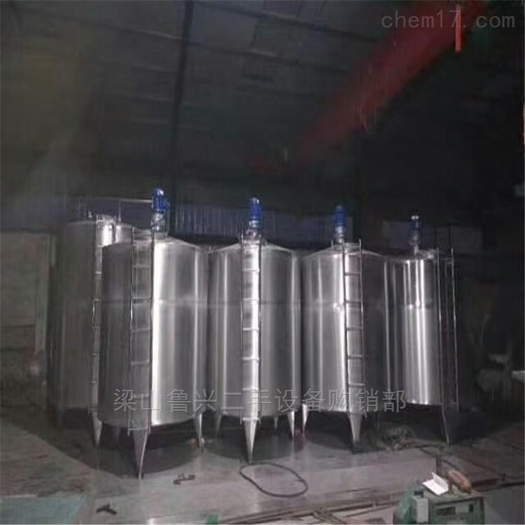 二手不锈钢液体搅拌机鲁兴出售