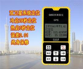 Q8测亩仪 面积测量 长度测量 海拔测量