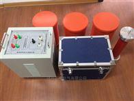 SDBP-75kVA/75kV變頻串聯諧振試驗成套裝置