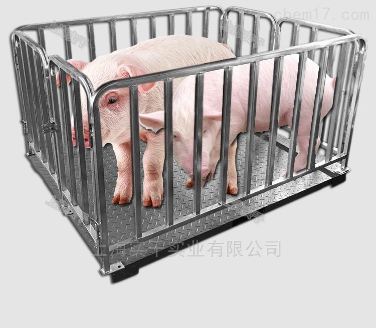 生猪二吨电子地磅价格