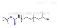 1347750-75-7t-Boc-N-amido-PEG3-acid叔丁基PEG3丙酸
