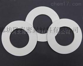 陶瓷垫片生产直销