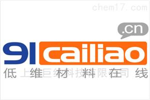 碘化镓(碲掺杂)晶体