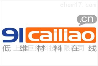 HQGraphene碘化镓(碲掺杂)晶体