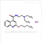 优质盐酸辛可咔因 61-12-1 麻醉类原料药