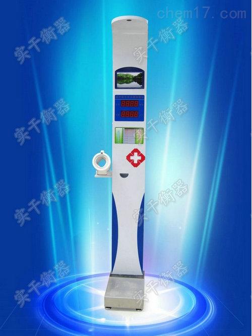 超声波身高体重血压体检仪
