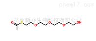 小分子PEGS-acetyl-PEG4-alcohol 223611-42-5小分子