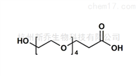 937188-59-5Hydroxy-PEG4-acid  羟基四聚乙二醇丙酸