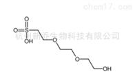 112724-27-3Hydroxy-PEG2-sulfonic acid