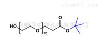 小分子PEGHydroxy-PEG12-t-butyl ester 892154-71-1