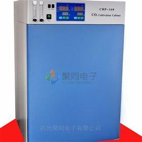 广东CO2培养箱HH.CP-01W二氧化碳细胞箱80升