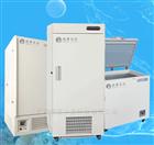 DW-86-L596零下86度超低温冰箱的订购