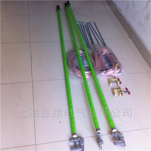 JDX-WS-220KV高压短路接地线