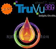 TruVu 360™ 油液智能监测平台