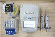 食源性微生物检测仪