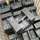 潼南县测量砝码20Kg标准砝码