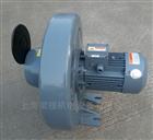 CX-7.55.5KW,中压cx透浦式鼓风机