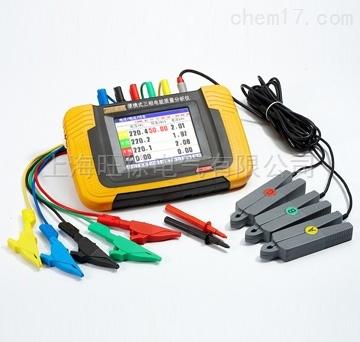 JHGC3911智能蓄電池内阻測試儀(便攜式)
