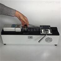 数线端子拉力测试仪厂家手动操作测试台厂家