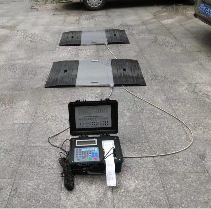 车辆超限动态便携式测重仪