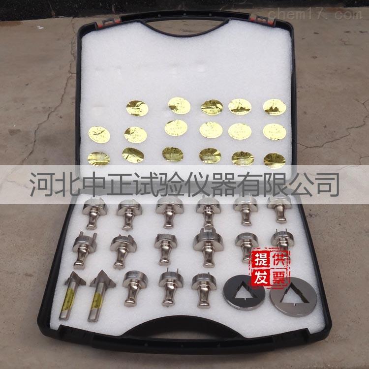 GB1002-19插头插座量规