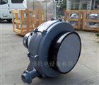 2HTB65-7045.5KW全风多段式鼓风机