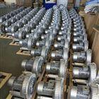 2HB210-AA11-0.4KW環形高壓鼓風機2HB210-AA11-0.4KW真空泵