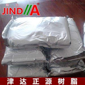 抛光树脂电标去离子树脂 超纯水树脂 抛光树脂价格