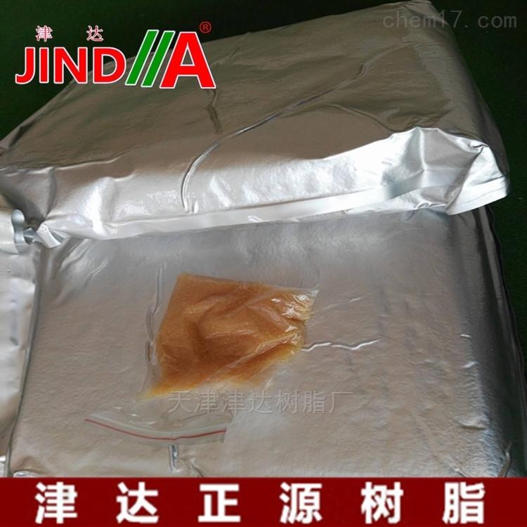 阴阳抛光树脂去离子树脂超纯水树脂全国配货