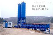 600水稳拌合站每小时出多少吨