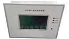 YW-BJH直流电源远程监控及维护系统