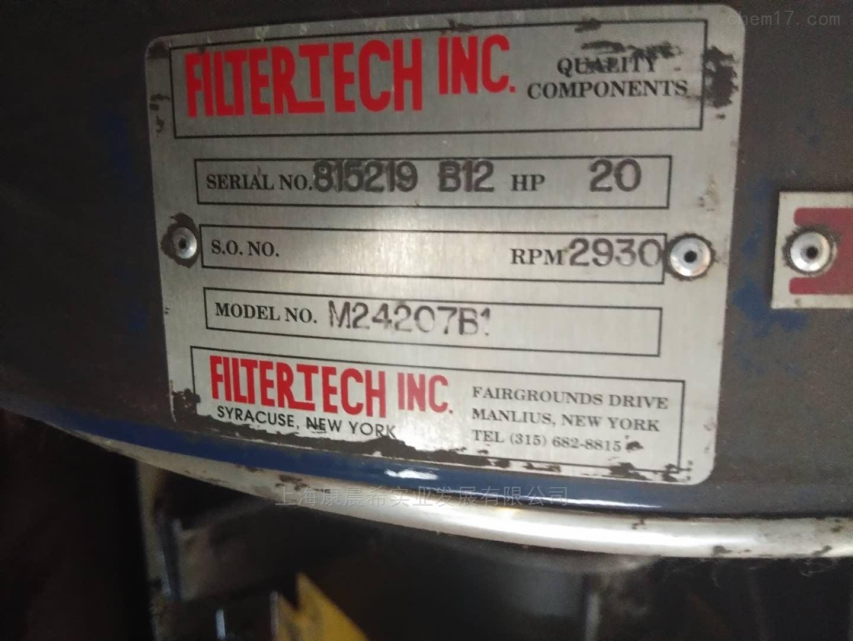 美国FILTER-TECH真空泵