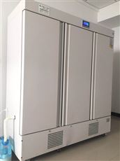 ZHW-1500S恒温恒湿培养箱