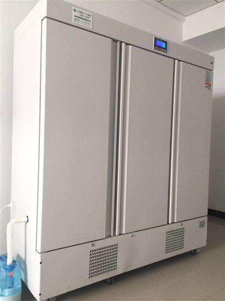 科研实验室小型喷雾干燥机