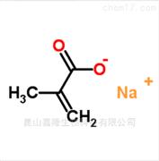 甲基丙烯酸钠|5536-61-8|优质有机原料
