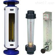 LZB玻璃转子流量仪表