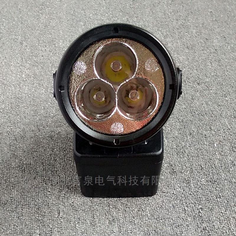 CBY5095手提变方位强光泛光灯LED防爆远照灯