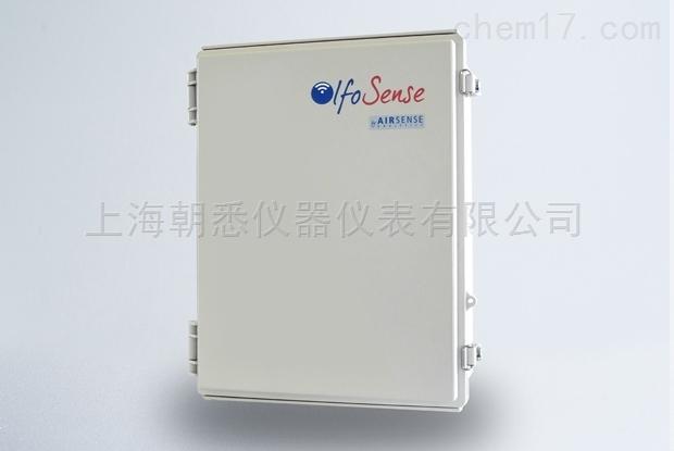 OlfoSense在線電子鼻惡臭濃度分析係統