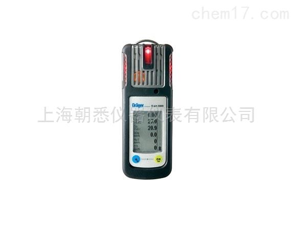 德爾格 X-am® 5600有毒有害多氣體檢測儀