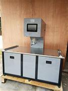 国产电动板材抗折试验机