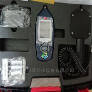 AT531高精度手持粉尘仪