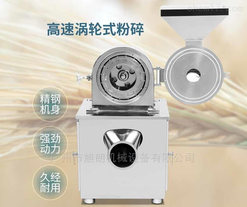四川工厂直销专打辣椒胡椒粉碎机现货供应